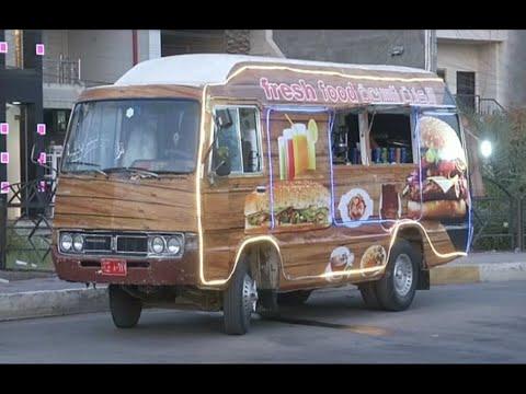 خريجو جامعات يديرون مطاعم متنقلة في شوارع بغداد  - نشر قبل 4 ساعة