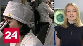 В Москве представят уникальную разработку ярославского офтальмолога - Россия 24