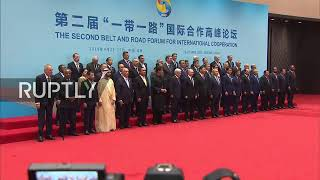 REFEED: Second Belt and Road Forum continues in Beijing: family photo