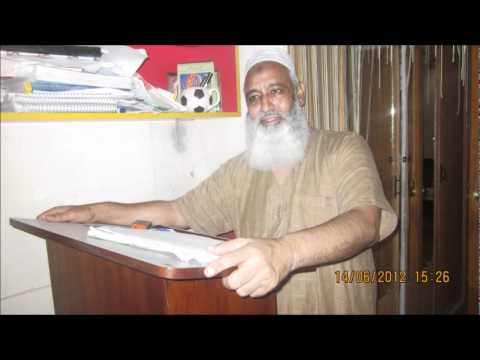 ORGANIC FARMING IN DETAIL URDU DR.ASHRAF SAHIBZADA.wmv