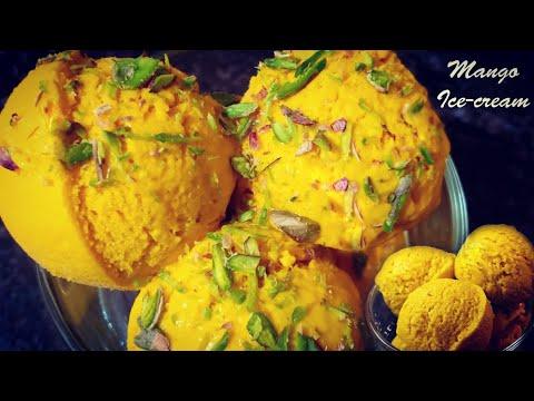 ફક્ત ૧ કપ દૂધથી અને બધાંનાં ઘરમાંથી મળી જાય એવી સામગ્રીથી નેચરલ રીતે મેંગો આઇસ્ર્કિમ|Mango Ice-cream