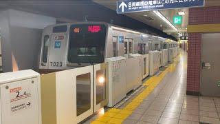 東京メトロ7000系 7120F 試運転 氷川台駅発車