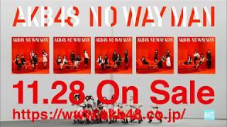 AKB48 CM 「NO WAY MAN」54thシングル ・・・30s 2018.11.28 on sale - ...