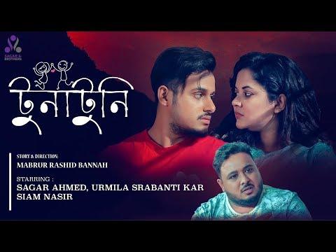 Tuna Tuni   Sagar Ahmed   Urmila Srabonti Kor   Bannah   New Bangla Natok 2019