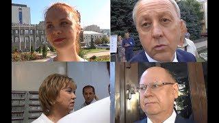 Саратов, Облдума, пенсионная реформа: послесловие и комментарии | Новости 7:40, 11.07.2018