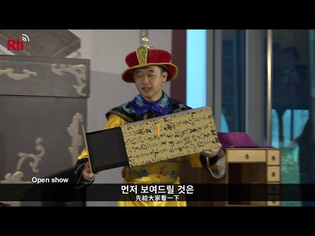 수납 끝판왕, 고궁박물원 황제 장난감 상자-皇帝的多寶格