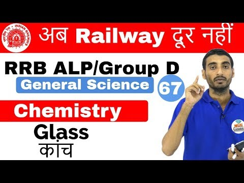 12:00 PM RRB ALP/Group D I GS by Vivek Sir | Glass I Day#67