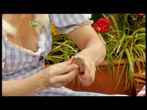Kirsten O'Brien Nip Slip