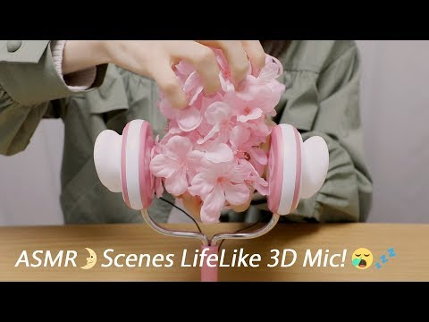 [囁き声ASMR] Scenes LifeLike 3D Mic! 色々な音 / ASMR Triggers!
