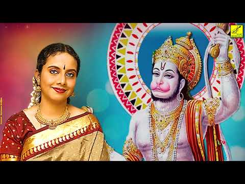 Rama Jeyam Ennum || Gayathri Girish || Anjaneyar Songs || Vijay Musicals
