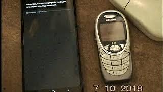 Siemens S55 Bluetooth или передаём MIDI-мелодию с современного смартфона!