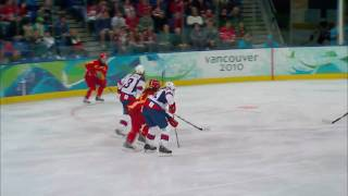 China vs Slovakia - Women