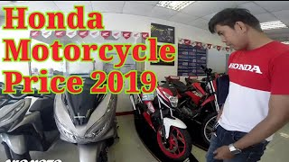 Honda Motorcycle price 2019/ Motortrade Topline Angeles City/ Ako Moto Vlog