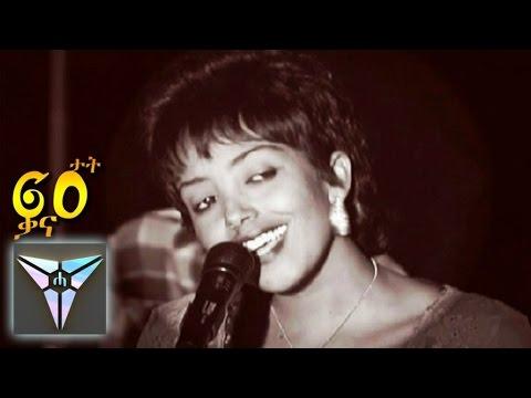 Audio-Video – Eritrea Digest