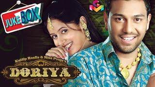 Miss Pooja | Kuldep Rasila | Doriya | Jukebox | Goyal Music