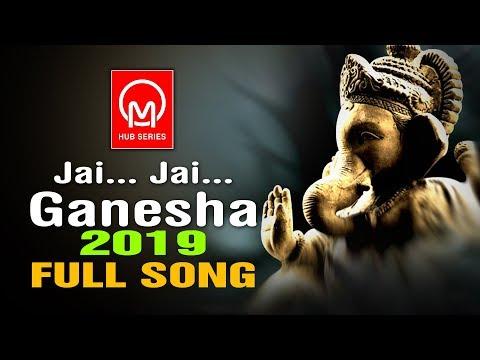 jai-jai-ganesha-full-video-song-||-ganesh-chaturthi-special-song-2019-||#omhubseries