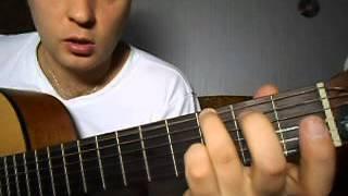 Уроки гитары.В.Цой - Стань птицей