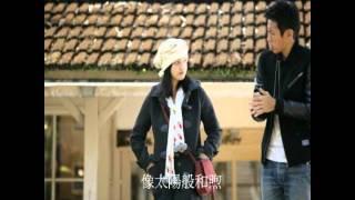 希望大家會喜歡XD 【孩子氣】 詞/ 曲/ 演唱陳妍希看到當年教室窗口前的...
