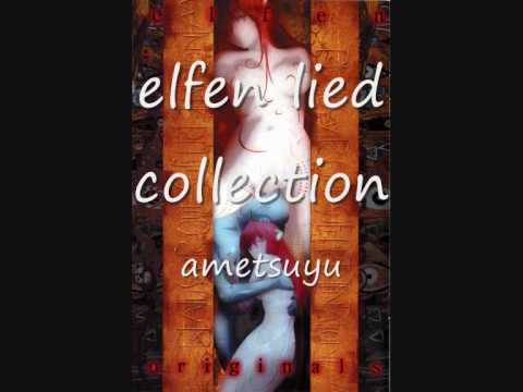elfen lied collection-ametsuyu