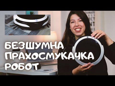 Безшумна мултифункционална прахосмукачка робот 3 в 1 ROBOT7 15