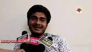 Bhojpuri Actor Manjeet Singh Exclusive interview | Bhojpuri baten