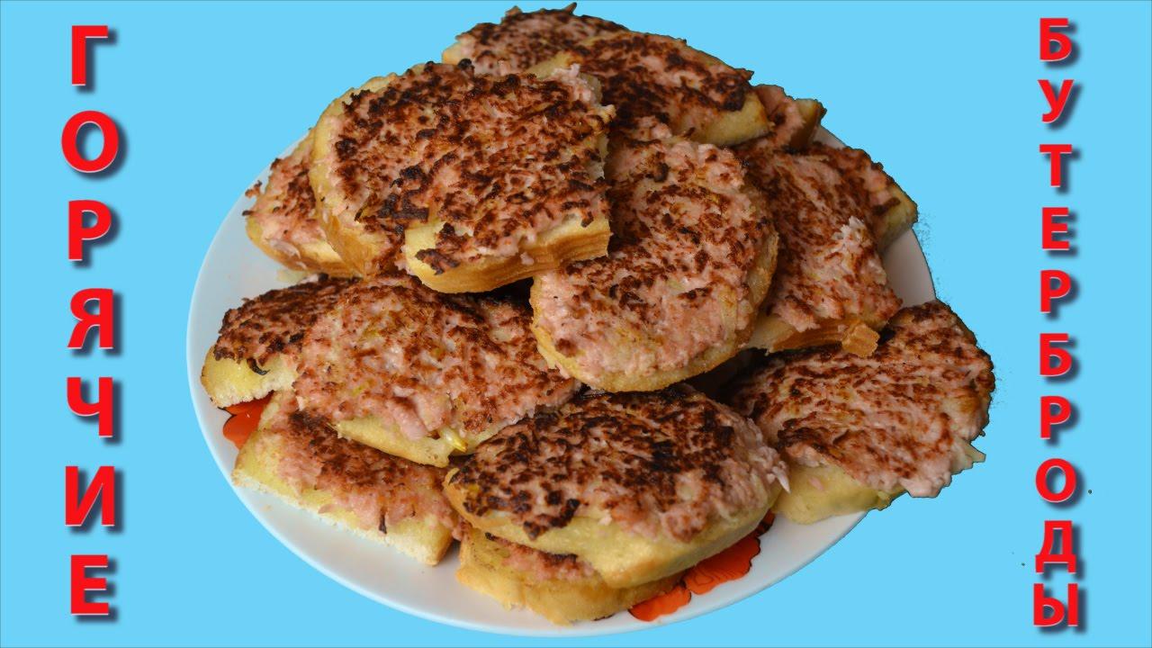 рецепт жареного батона с колбасой и кетчупом