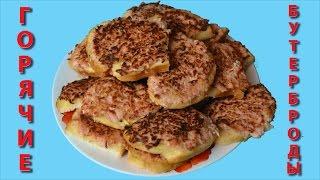Горячие бутерброды с колбасой и луком  - это ВКУСНЫЕ БУТЕРБРОДЫ на сковороде! ПРОСТОЙ РЕЦЕПТ!