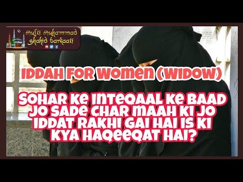 Iddah (Iddat) for Women in Islam