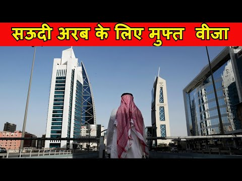 Job In Dubai 362, Free Employment visa for Saudi Arabia