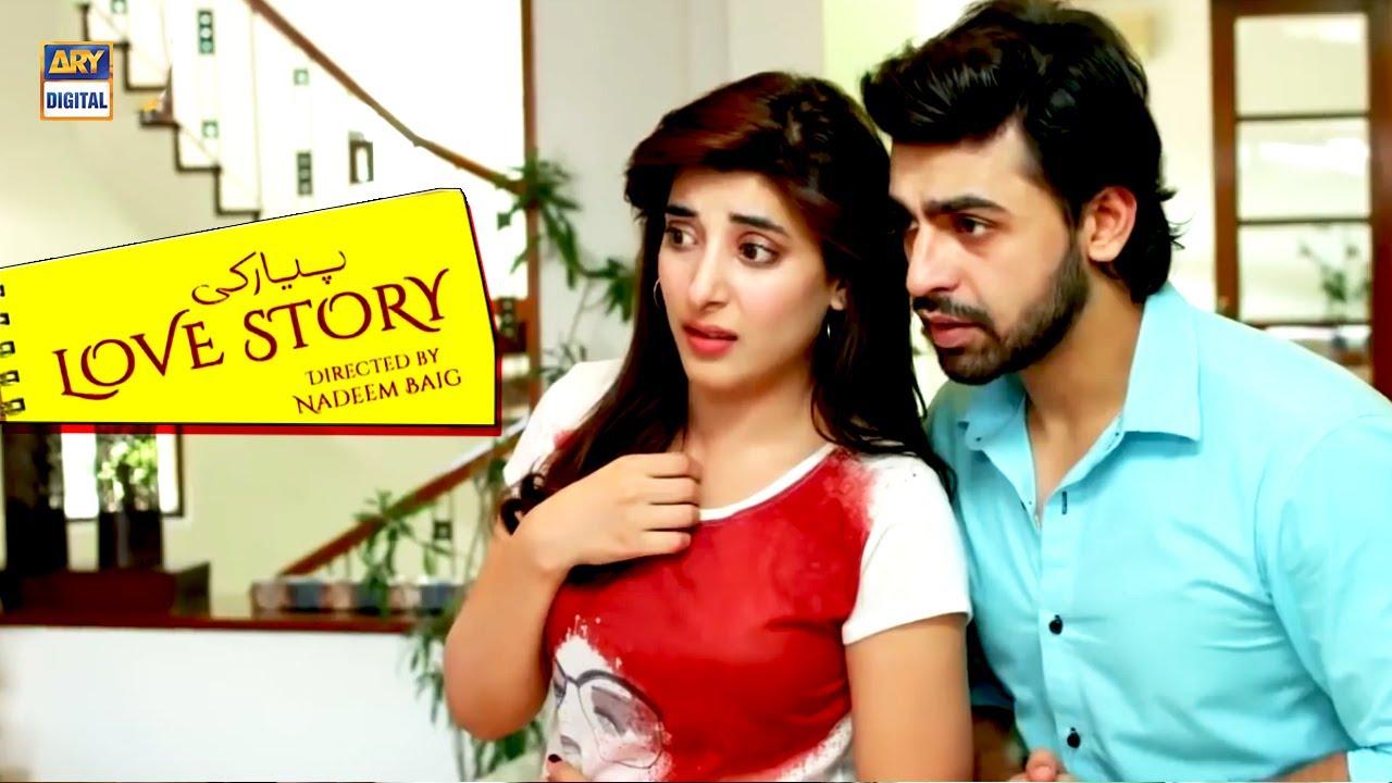 Pyar Ki Love Story | Urwa Hocane & Farhan Saeed | ARY Digital Telefilm