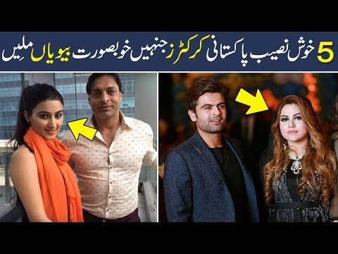 5 Famous Pakistani Cricketers With Their Most Beautiful Wives | Shan Ali TV