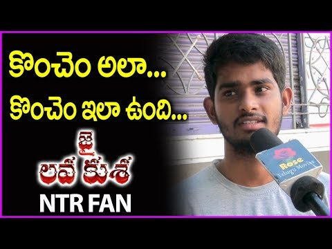 NTR Fan Reaction After Watching Jai Lava Kusa Full Movie | Review/Public Talk