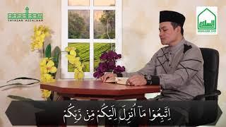 Murottal Al Quran||Juz 8 Al An'am 158 - Al A'raf 30||Mu'allim Ahmad Sihabudin, S.Ud. [Assalaam TVID]