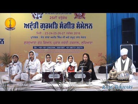 25th AGSS-2016:  Raag Tukhari Swar Gyan Sangeet Academy Ludhiana