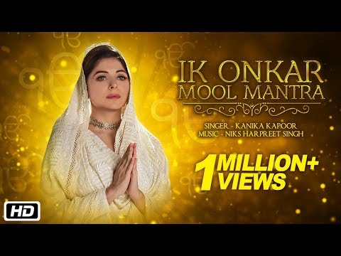 Ik Onkar | Mool Mantra | Kanika Kapoor | Times Music Spiritual