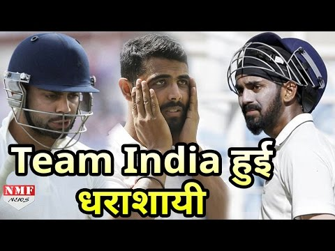 Ind VS Aus: Pune test- Indian inning finished