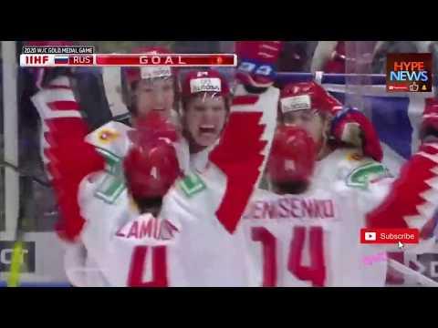Финал. Россия - Канада. Все голы. МЧМ-2020. Хоккей. Чемпионат Мира