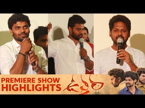 Uttara - Premiere Show Highlights | Telugu Independent Film | Directed by Mani kumar l Klaprolling