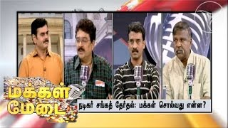 Discussion on South Indian Film Artistes
