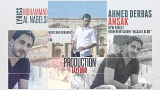 """Ahmed Derbas - Ansak """"Music Video"""" 2013 / أحمد درباس - أنساك 2013"""