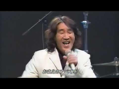 アイ高野 喜多村次郎 (ザ・カーナビーツ) ♪好きさ好きさ好きさ