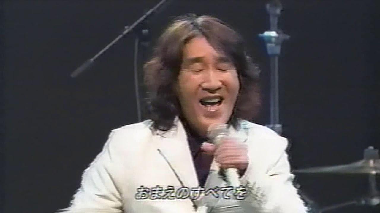 アイ高野 喜多村次郎 (ザ・カーナビーツ) ♪好きさ好きさ好きさ ...