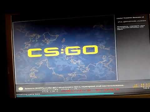 Как сделать более растянутый экран в CS GO и как сделать насыщенный экран