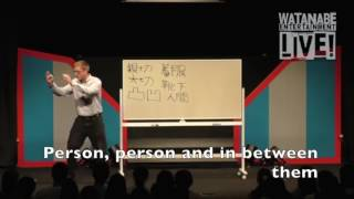 Atsugiri-Jason Japanese idioms. English subtitles were added to the...
