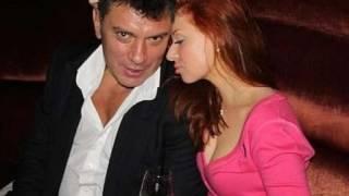 Украинская подруга Немцова – агент ФСБ?