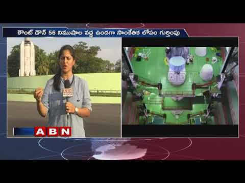 chandrayaan-2-moon-mission-launch-postponed-after-technical-issue-|-updates-from-sriharikota