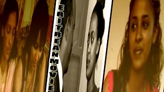 Eritrean Full Movie New 2015 On Youtube - Eritrean Movie 2015 Full Movie