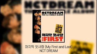[playlist] 기억조작되는 남자아이돌의 사랑고백 노래 모음