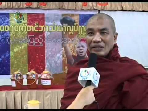 DVB - 27.09.2010 - Burma news (Part 1)