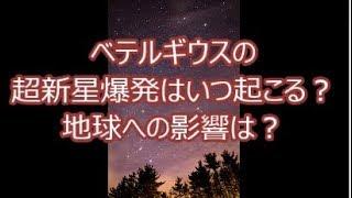 【世界の終わり】では他にも様々な世界の謎に迫っています。 → http://世界の不思議.net.